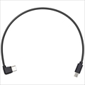 Ronin-SC Part1 Multi-Camera Control Cable (Multi-USB) RSCP01