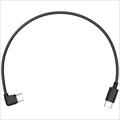 Ronin-SC Part 2 Multi-Camera Control Cable (Type-C) RSCP02