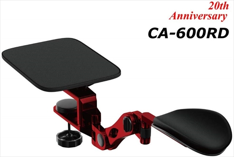 CA-600RD LIMITED RED アームスタンド 20th記念モデル