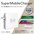 SuperMobileCharger Lite Type-C CIO-SC3-USB-C