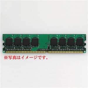 【クリックで詳細表示】TS64MFB72V6J-T 240Pin PC5300 FB DIMM 64*8 chip 5-5-5