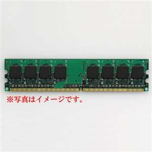 【クリックで詳細表示】TS128MFB72V6J-T 240Pin PC5300 FB DIMM 64*8 chip 5-5-5