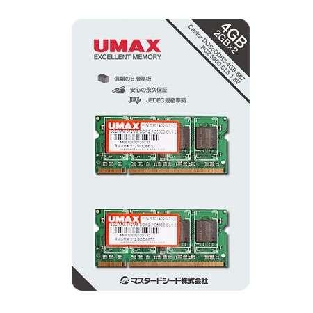 【クリックでお店のこの商品のページへ】Castor DCSoDDR2-4GB-667 ・ご購入いただければノートメモリ取り付けサービス致します。スタッフまでお申し付け下さい。(無料、店頭のみ、対応できない機種もございます)