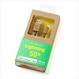 CHE-221 DANBOARD USB Cable with Lightning connector 50cm