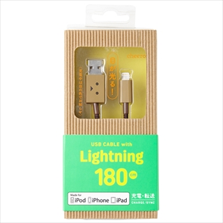 CHE-232 DANBOARD USB Cable with Lightning connector 180cm