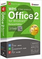 WPS2-PS-PKG-C  WPS Office 2 Personal Edition 【DVD-ROM版】