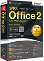 WPS2-GD-PKG-C  WPS Office 2 Gold Edition 【DVD-ROM版】