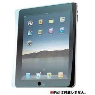 PIP-02 「アンチグレアフィルムセット for iPad」