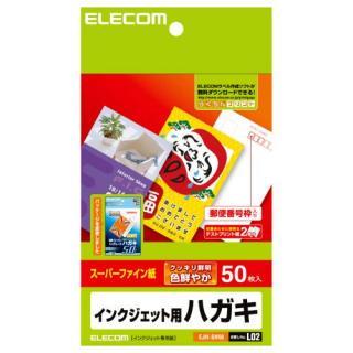 【クリックでお店のこの商品のページへ】EJH-SH50