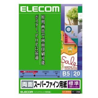 【クリックでお店のこの商品のページへ】EJK-SRHB520
