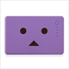 CHE-066-SU SUMIRE(パープル) cheero Power Plus 10050mAh DANBOARD version