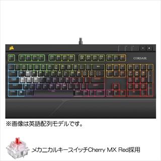 CH-9000227-JP (STRAFE RGB MX Red)