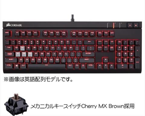 CH-9000092-JP (STRAFE MX Brown)