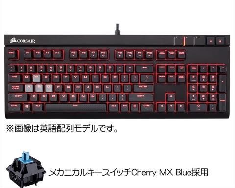 CH-9000226-JP (STRAFE MX Blue)