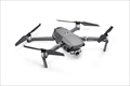 Mavic 2 Part5 Zoom Aircraft(Excludes Remote Controller and Battery Charger) MA2P05