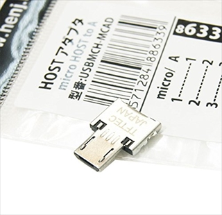 1's PCワンズで買える「USBMCH-MCAD (86339 USB→MicroUSB(ホスト変換極小アダプタ」の画像です。価格は280円になります。
