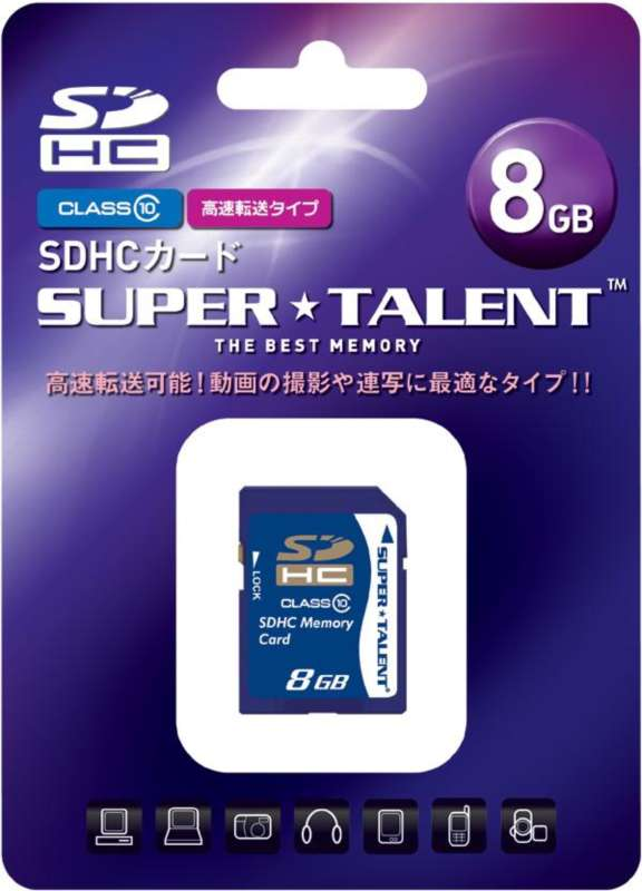ST08SDC10 [8GB]