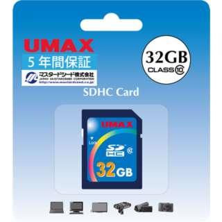 【クリックで詳細表示】UM-SDHC-C10-32G ☆¥150メール便対応可能商品!