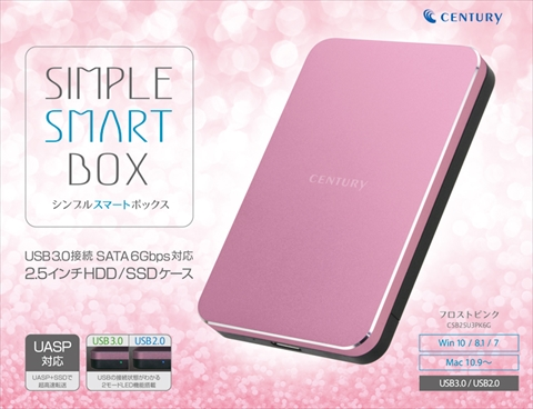 CSB25U3PK6G 「SIMPLE SMART BOX (フロストピンク)」