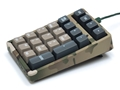 FTKP22M/CR2 Majestouch TenKeyPad 2 Professional CHERRY MX 茶軸 Multicam(迷彩)