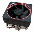 AMD Wraith Max cooler、 with RGB LED