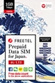 FTS041N02  [FREETEL Prepaid Data SIM for Japan (7days、1GB、nano SIM)]