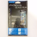 AT-FLMIP6S-GG iPhone6/6s用高強度ガラスパネル ☆¥150メール便対応可能商品!