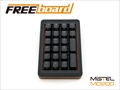 MD200-RUSPDAAT1 FreeBoard Cherry MX RGB 赤軸