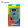 CHE-248-BK cheero 3-in-1 USB Cable (Fabric braided)