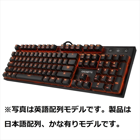 FORCE K85-JP