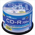 CDR700S.WP.50SP  (箱売り)