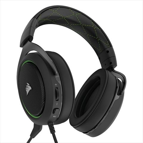 HS50 STEREO Green (CA-9011171-AP)