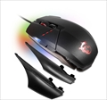 Clutch GM60 GAMING Mouse