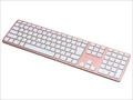 FK418BTRG-JP Matias Wireless Aluminum Keyboard - Rose Gold 日本語配列