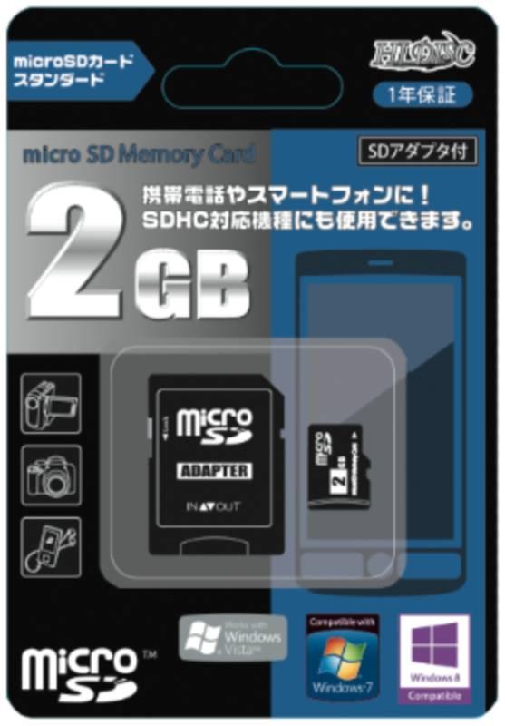 HDMCSD2GCLJP [2GB]