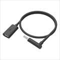 45cm USB cable 99H20281-00