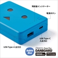 CHE-096-BL Bubble Blue cheero Power Plus DANBOARD version 10050mAh