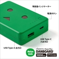 CHE-096-GR Melon Soda cheero Power Plus DANBOARD version 10050mAh