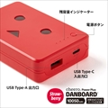CHE-096-RE Strawberry cheero Power Plus DANBOARD version 10050mAh