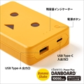 CHE-096-YE Banana Shake cheero Power Plus DANBOARD version 10050mAh