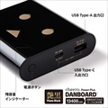 CHE-097-BK Piano Black cheero Power Plus DANBOARD version 13400mA
