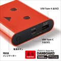 CHE-097-RE Urushi Red cheero Power Plus DANBOARD version 13400mA