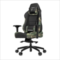 VG-PL6000-CM Vertagear Racing Series P-Line PL6000 Gaming Chair Camouflage