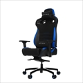 VG-PL4500-BL Vertagear Racing Series P-Line PL4500 Coffee Fiber with Silver Gaming Chair Black&Blue