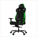 VG-PL4500-GR Vertagear Racing Series P-Line PL4500 Coffee Fiber with Silver Gaming Chair Black&Green
