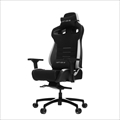 VG-PL4500-WT Vertagear Racing Series P-Line PL4500 Coffee Fiber with Silver Gaming Chair Black&White