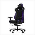 VG-PL4500-BP Vertagear Racing Series P-Line PL4500 Coffee Fiber with Silver Gaming Chair Black&Purple